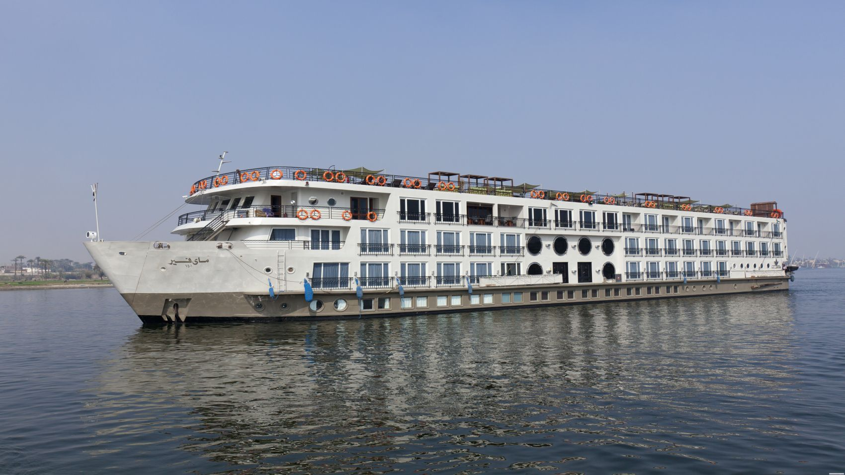 Ms Mayfair 4 Day Nile Cruise